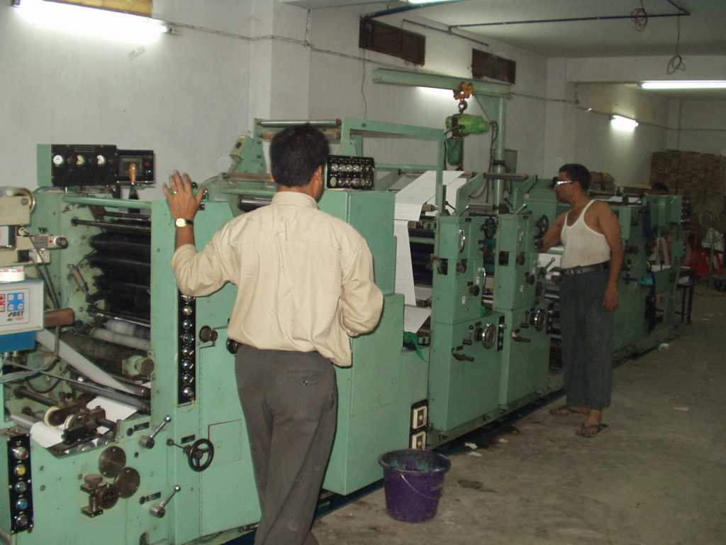 small manufacturer